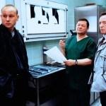 Tatort Folge 329: Bei Auftritt Mord